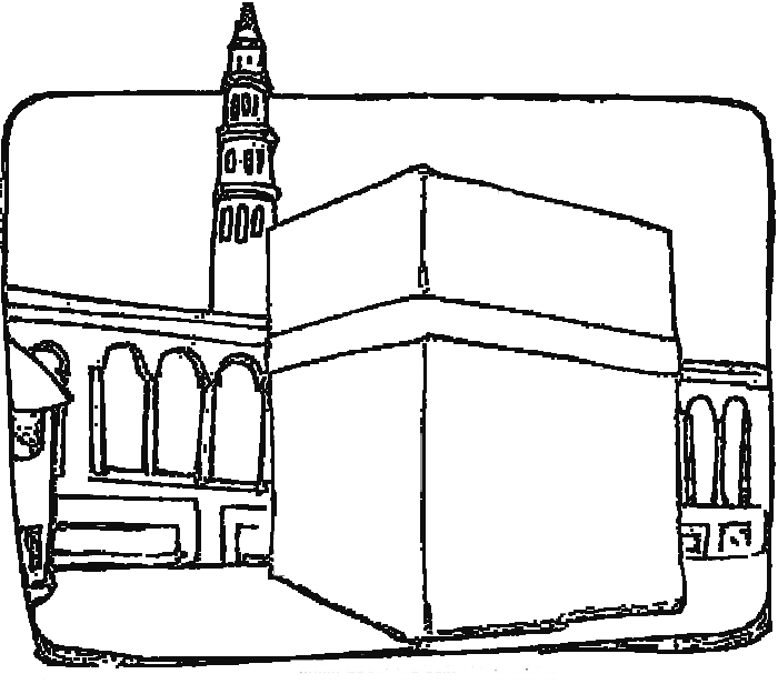 It's just a picture of Shocking Holy Kaba Coloring Page