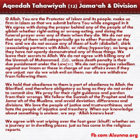 Aqeedah Tahawiyah English (12)