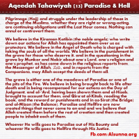 Aqeedah Tahawiyah English (13)
