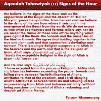 Aqeedah Tahawiyah English (17)