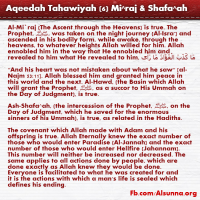 Aqeedah Tahawiyah English (6)