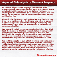 Aqeedah Tahawiyah English (9)